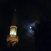 Misty Moonlit Minaret