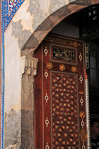 Tombs at Hagia Sophia