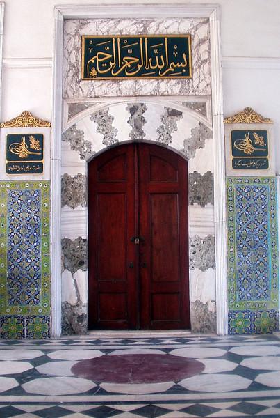 Topkapi Palace; door to the Imperial Treasury