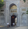 Topkapi Palace; Imperial Gate for the exclusive use of the sultan