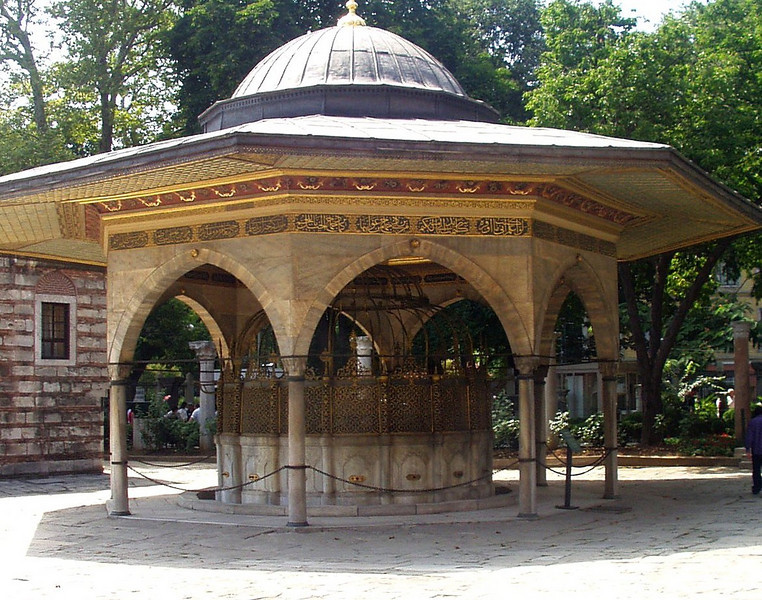 Inside the Topkapi Palace compound, the residence of the Ottoman sultans.  Ablution fountain to wash according to Muslim ritual before prayer