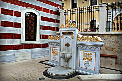 Vilayet Mosque Courtyard