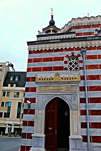 Vilayet Mosque Doorway