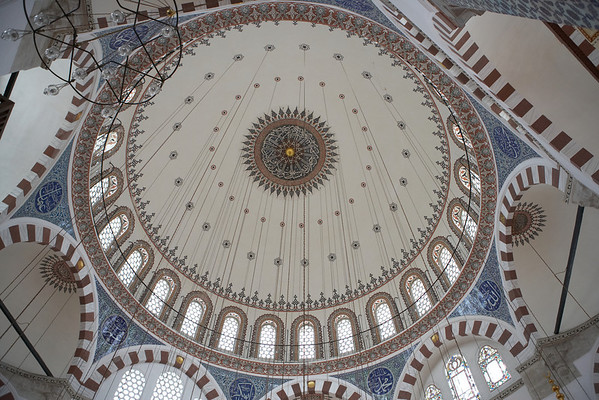 "The Rüstem Pasa Mosque, also know as the ""tile mosque."""