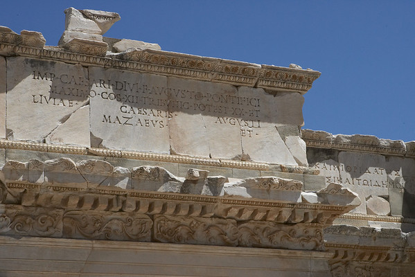 The enscription above Mazeus and Mithriadates Gate, to the right of the Library of Celsus.