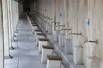 Foot washing area at a mosque