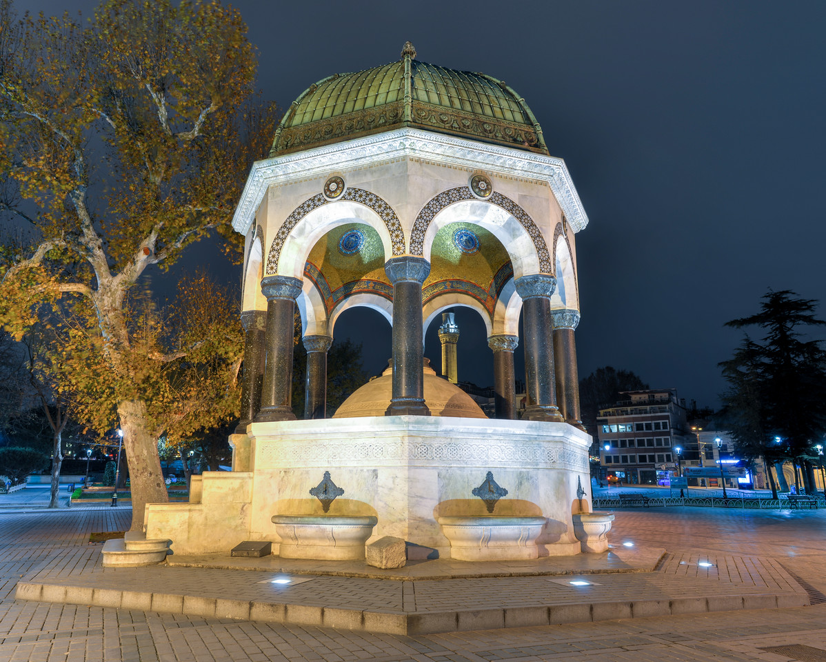 German Fountain, Sultanahmet Square, Istanbul