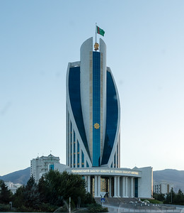 Ashgabat: Ministry of  Health