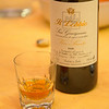 This was a Tuscan dessert wine, Vin Santo, which is made from dried grapes.