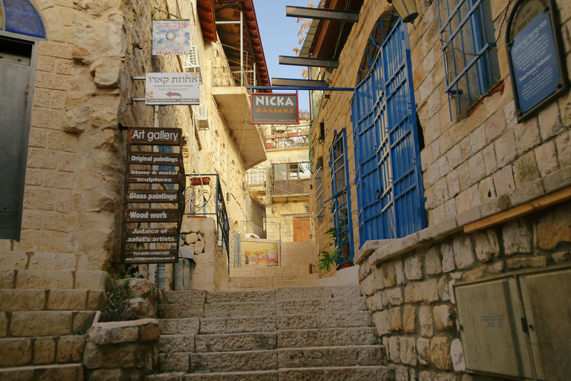 Photos in this album are shot in Tzfad , Tzippori and from moving bus while in Galilee mountains of Israel in December 2010.
