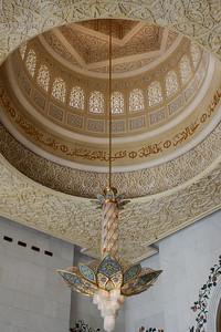 Grand Mosque III
