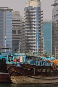 Dubai Creek IV