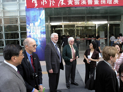 UC Davis delegation arriving at the NCHU Library for meetings with President Shaw and NCHU administrators and faculty.