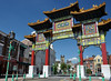 048 Gateway to Chinatown, Liverpool