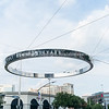 Houston, Uptown District Post Oak Boulevard circular street sign