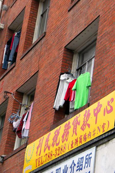 Chinese Laundry?