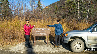 Denali National Park - End of the road at Mile 92.5