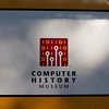 Computer History Museum_111209_192126