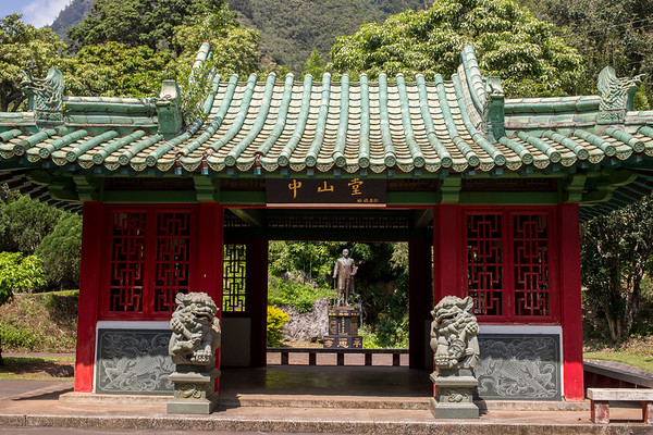 Chinese Temple at Iao Valley in Maui, Hawaii