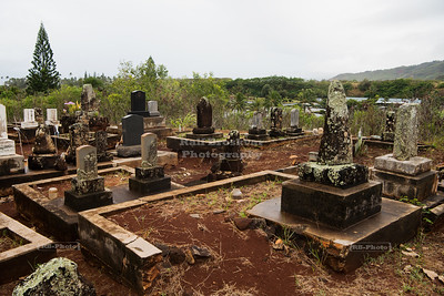 Ancient cemetery in Wailua State Park