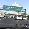 "Crossing the George Washington Bridge from  NY to NJ<br /> <a href=""https://youtu.be/oU7jjDV-rw0"">https://youtu.be/oU7jjDV-rw0</a>"