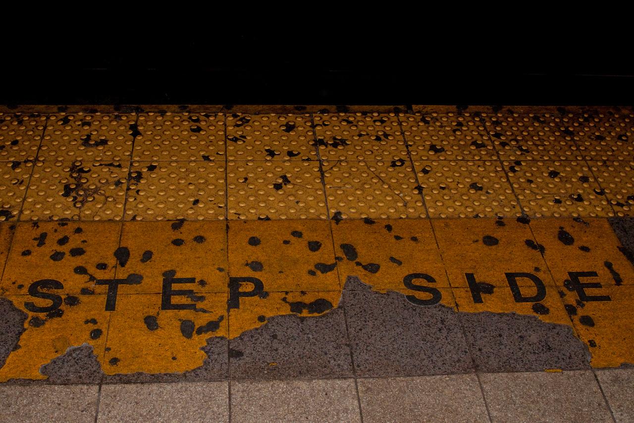 Subway message