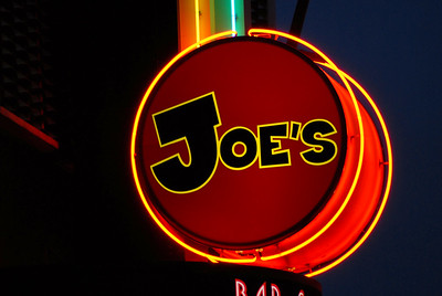 © Joseph Dougherty. All rights reserved.  Joe's Bar and Grill in Eugene, OR.