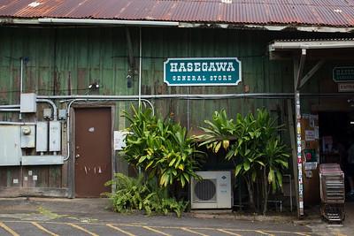 Hasegawa General Store in Maui, Hawaii