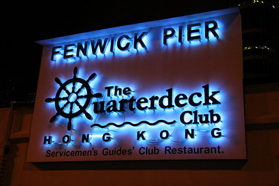 Fenwick Pier ... where we get dropped off and return to the ship from.