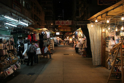 A small section of the Ladies Market in Kowloon.