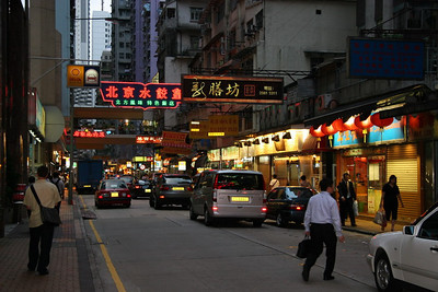 One of the business streets in Wan Chai.