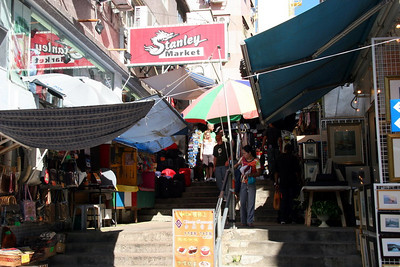 Typical view of Stanley Market.