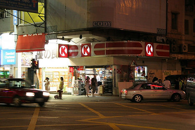 One of many Circle K's in Hong Kong