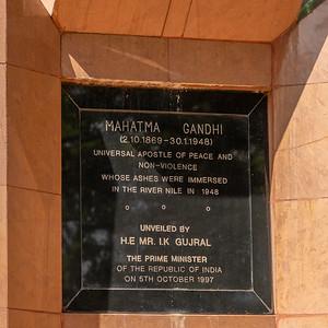 The inscription on the Mahatma Gandhi monument.