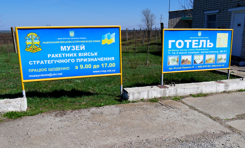 "Ukraine-2017.  Left sign says Museum, Missile Troops, Strategic Appointment.  Right sign says Hotel.  The SS-24 Strategic Missile Forces museum is located on the border of Kirovohradska and Mykolayivska oblasts.  <br /> <a href=""https://en.wikipedia.org/wiki/Strategic_missile_forces_museum_in_Ukraine"">https://en.wikipedia.org/wiki/Strategic_missile_forces_museum_in_Ukraine</a><br /> <a href=""http://www.wow.com/wiki/Strategic_missile_forces_museum_in_Ukraine"">http://www.wow.com/wiki/Strategic_missile_forces_museum_in_Ukraine</a><br /> <a href=""https://goo.gl/UPdztk"">https://goo.gl/UPdztk</a>"