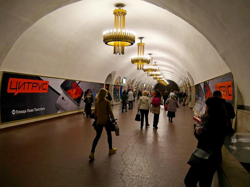 Ukraine-2017.  Taking the metro (subway) in Kiev.