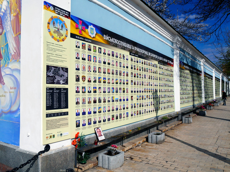 "Ukraine-2017.  Kiev.  Wall of Remembrance, next to St. Michaels Monastery, for those fallen for Ukraine in 2014-2017.  The list of victims contains information about 2,896 Ukrainians – soldiers, police officers and volunteers who were killed or died of wounds during the period from March 17, 2014 through February 19, 2016.  <br /> <a href=""https://risu.org.ua/en/index/all_news/state/national_religious_question/66775/"">https://risu.org.ua/en/index/all_news/state/national_religious_question/66775/</a>"
