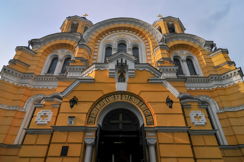 Saint Volodymyr Cathedral - Kiev, Ukraine
