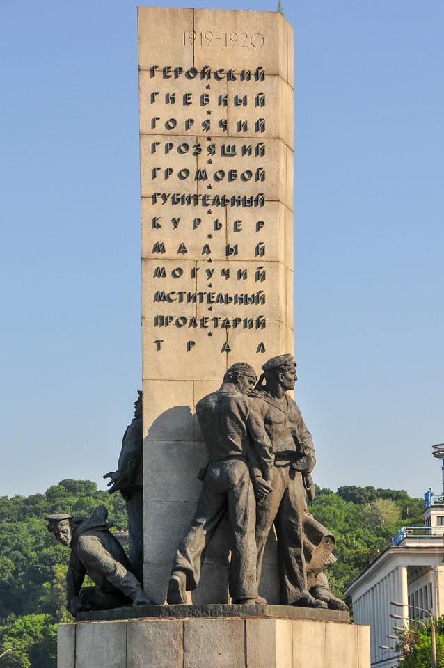 Sailor Monument - Kiev, Ukraine