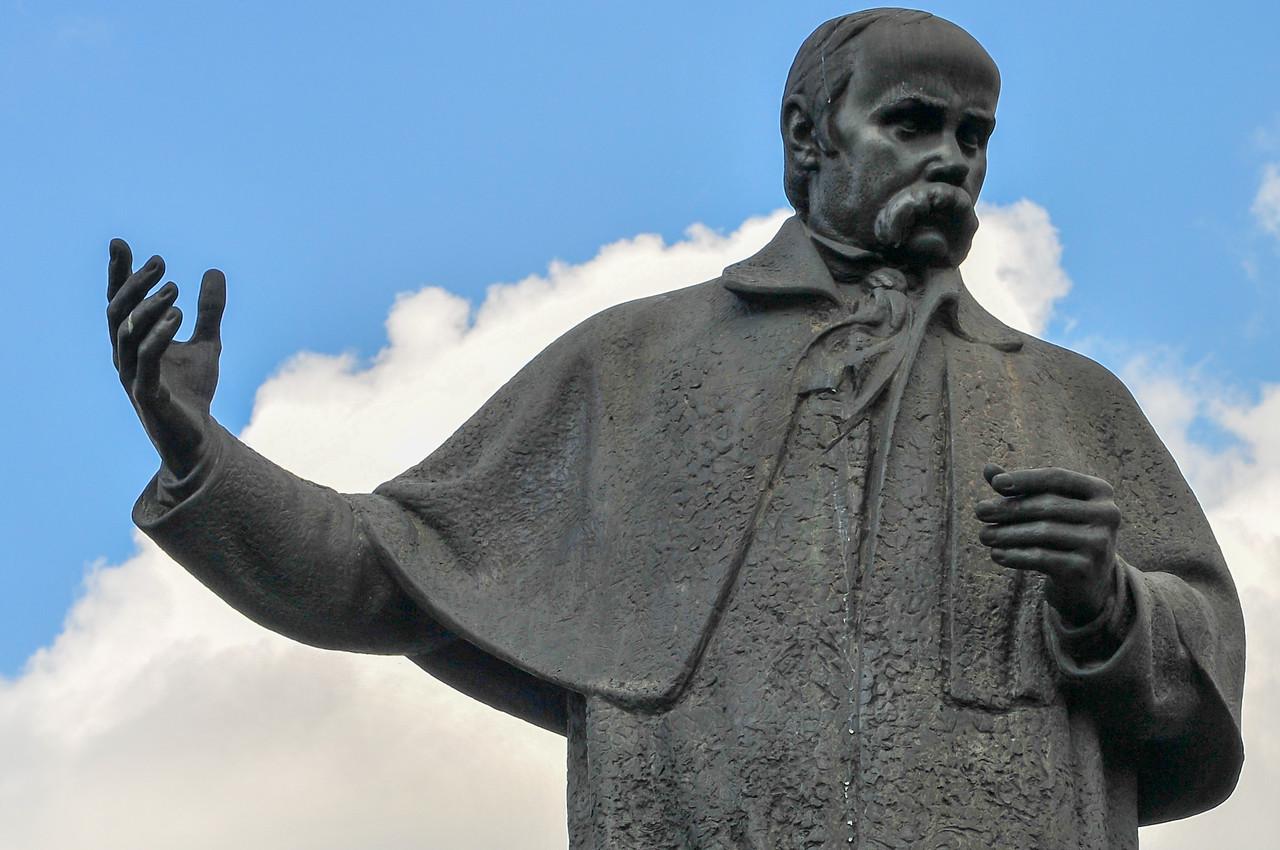 Taras Shevchenko Monument - Lvov, Ukraine