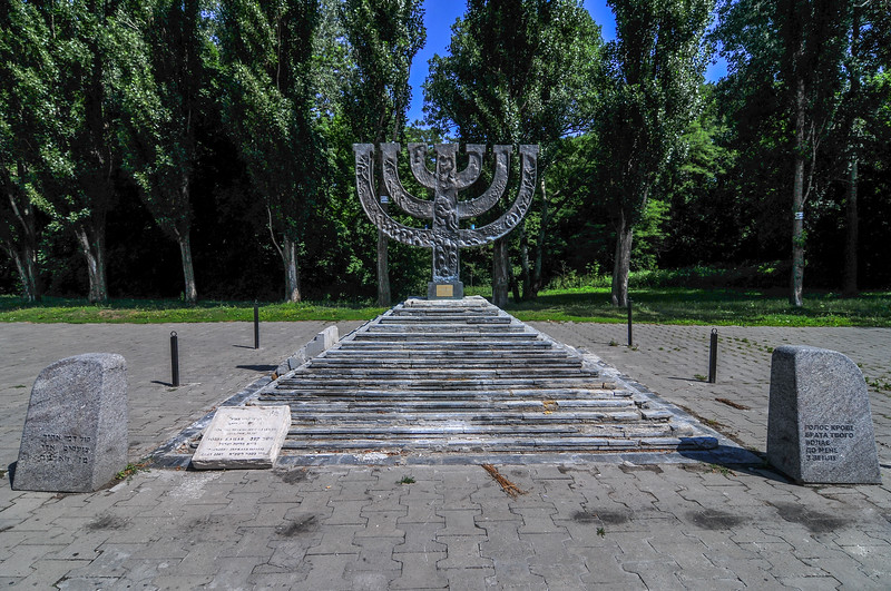 Babi Yar Menorah Monument in Kiev