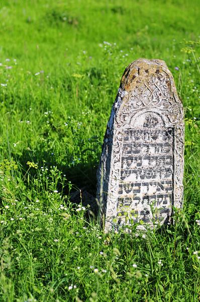 18th century Jewish cemetery