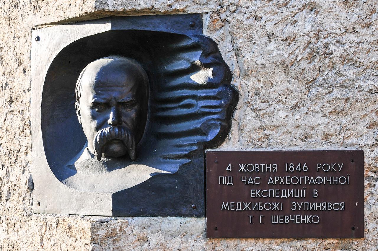 Memorial to Taras Shevchenko