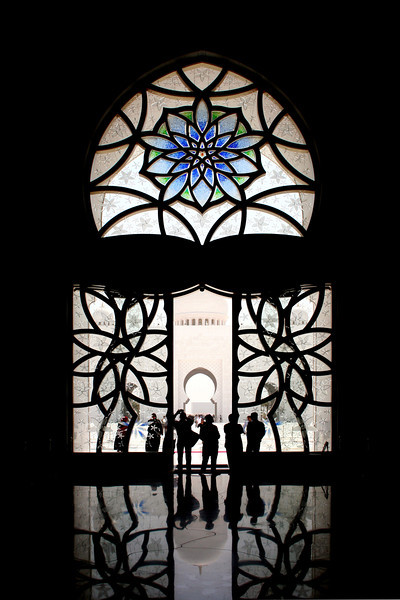 Sheikh Zayed Grand Mosque: view from main prayer hall anteroom towards main entrance portal.
