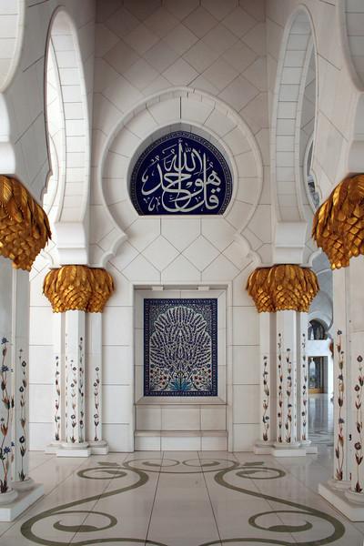 Sheikh Zayed Grand Mosque: colonnade corner.