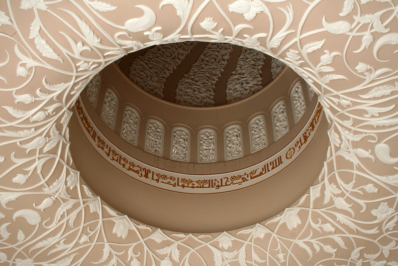 Sheikh Zayed Grand Mosque: moulded ceiling detail and dome interior with Qur'anic inscription in Khufic Script.
