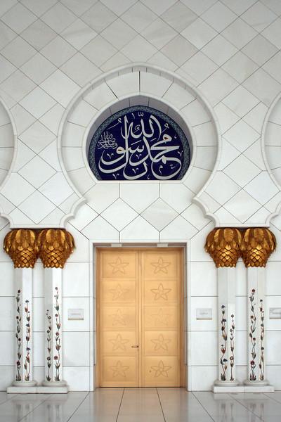 Sheikh Zayed Grand Mosque: doorway detail.