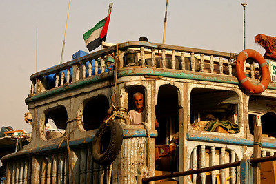 Dhow in Deira (a district in Dubai)
