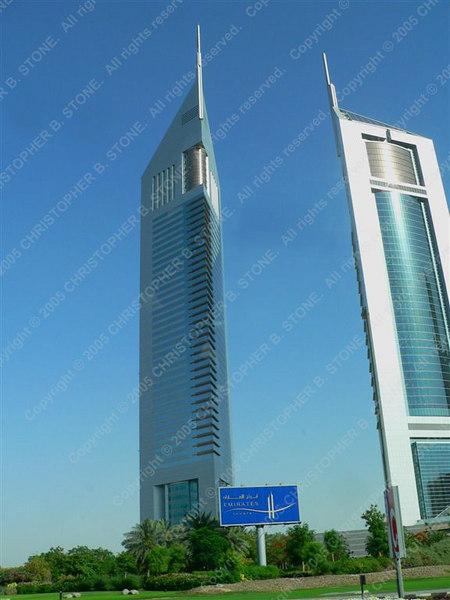 UAE - Dubai - Shaykh Zayed Road - Emirates Tower