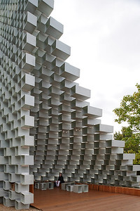 Serpentine Pavilion 2016 - designed by Bjarke Ingels Group ( BIG ) | Kensington Gardens